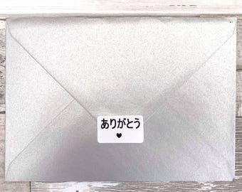 ありがとう stickers, Japanese Thank You, ありがとう Arigato, ありがとう, ありがとう thank you,