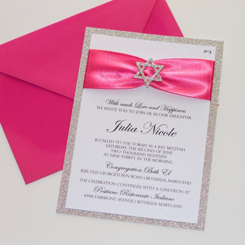 Bat Mitzvah Invitations Glitter Invitation Couture