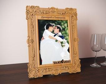 Wedding Photo frame, Personalized Wedding Frame, Wedding Gift, Personalized Frame, Wedding picture frame, Wedding, Custom Picture Frame