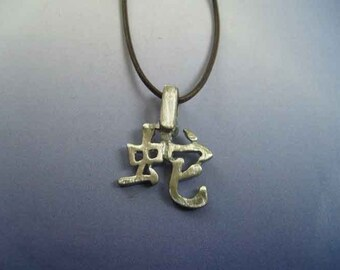 chinese zodiac sign snake serpent pendant sterling silver 925 necklace