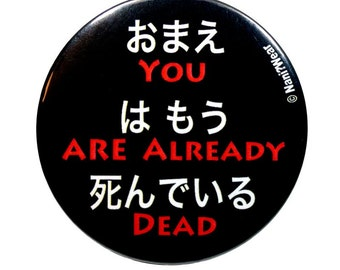Fist of the North Star Anime 2-Inch Button (You Are Already Dead)