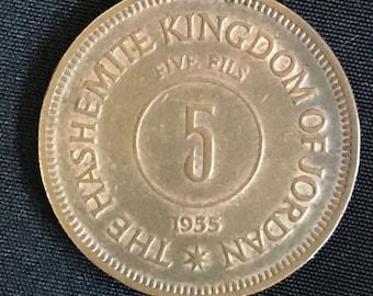 Jordanian 5 Fils Coin