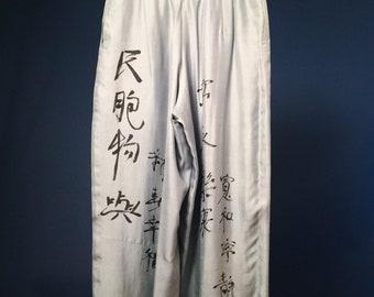 XL Vintage Silk Pants