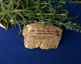 Blooper Blessing of the Bread in Hebrew and in Transliteration with  Messianic seal Menorah Star of David Ichthys