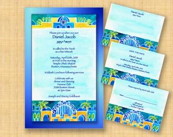Printable BAR MITZVAH Invitations - Custom Invites cards - digital files - DIY Invitation - Print your own - Hebrew English - Jerusalem Gate