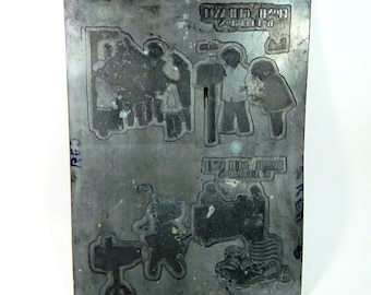 Old Metal Printing Plate Children at School, Doctor, Play