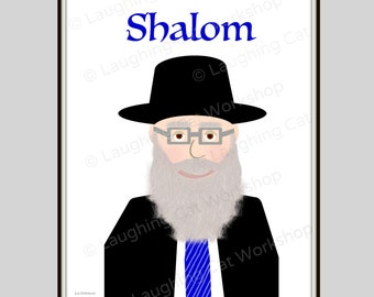 Shalom Jewish art, Rosh Hashanah, Rabbi art Shavuot Yom Kippur Sukkot Torah Hebrew Judaic Jewish home decor Chanukah art Hanukkah home decor