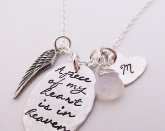 Hand stamped Necklace - Personalized Gift - Memorial Jewelry - A Piece of My Heart  Necklace - Remembrance -  Loss of loved one