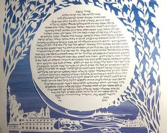 Ellis Island Papercut Ketubah - Wedding Artwork with Hand Lettering Hebrew English