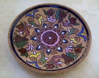 Armenian Decorative Plate