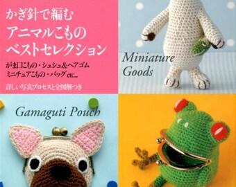 Crochet Best Selection Crochet Animal Items - Japanese Craft Book