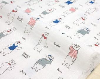Japanese Fabric double gauze amiable bear - white - 50cm