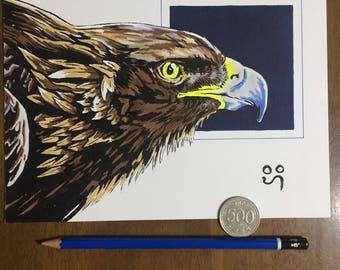 Golden Eagle _ *Original Drawing*
