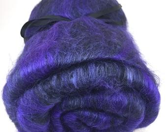 Spinning Fiber - Smooth Batt - Alpaca, Silk, Firestar - Black Violet - 4 oz