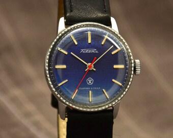 Mens watch, soviet watch, raketa, vintage watch, husband gift, watch men, montre homme, mens watches