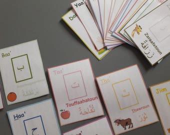 Arabic alphabet cards