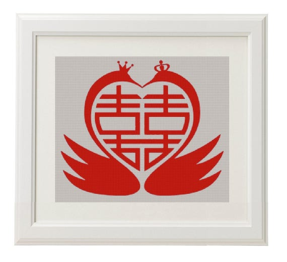 Chinese Symbol Double Happiness Feng Shui Counted Cross Stitch