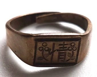 WW2 Japanese? Trench Art Brass Sweetheart Signet Ring