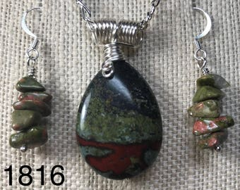 Silver Wire Wrapped Dragon's Blood Jasper Teardrop Stone Pendant Set - Gift Boxed.