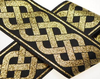 """Celtic Knot Jacquard Trim 2"""" wide - Two, Five, or Ten Yards"""