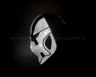 Ichigo White Monster Mask