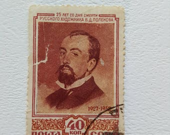CCCP Vintage Postage Stamp, Antique Postal Stamps, Collectible stamps, Collection philately 2.7cm x 3.9cm