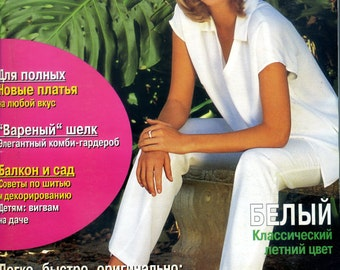 BURDA, 6 1997, magazine, drawing accuracy, patterns, classic, exclusive, summer fashion, costumes, everything is simple, for women