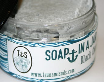 Black Cherry (4.25 oz. jar) Soap In A Jar (Fluffy Whipp) (Vegan)