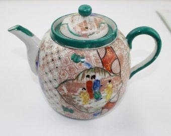Antique Teapot, Vintage Oriental Famille Rose Teapot,  Scenes in a Japanese Garden, Small Vintage Teapot