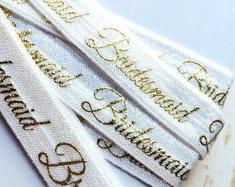 Bridesmaid on White Fold Over Elastic, FOE, Foldover Elastic, FOE, Elastic By The Yard, 5/8 Elastic, Printed Elastic, Wholesale Elastic