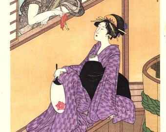 """Japanese Ukiyoe, Woodblock print, Toyokuni, """"The Bath"""""""