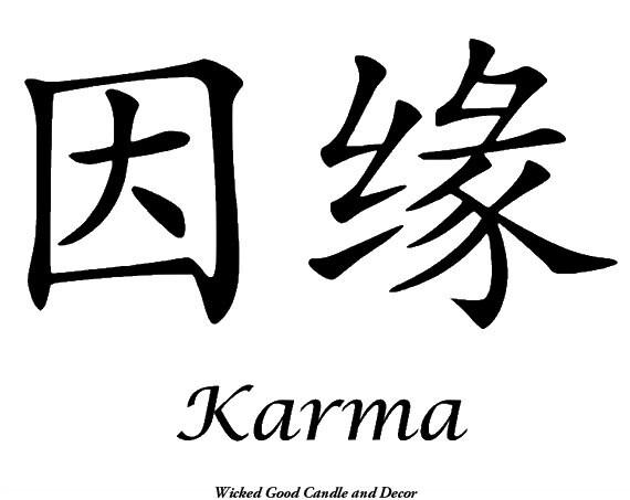 Items Similar To Vinyl Sign Chinese Symbol Karma On Etsy