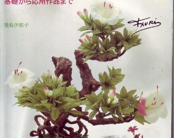 "35 JAPANESE BONSAI PATTERN-""Ondori Bonsai""-Japanese Craft E-Book #170.Instant Download Pdf file."
