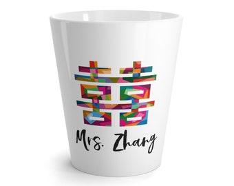 Double Happiness Mug - Personalized - Wedding Gift - Wedding Present - Chinese Wedding