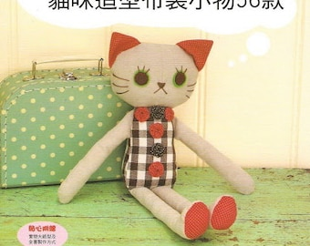 No.03 All about Cat handmade Japanese eBook Pattern - Instant Download PDF