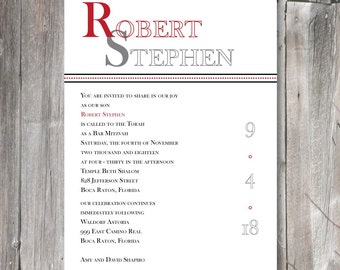 Bar Mitzvah Invitation - modern invitation with vertical lettering (BM1207) for personalized digital download or printed