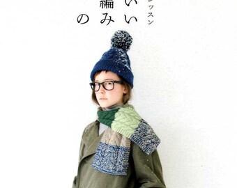 Kawaii Pattern Knitting Items -  Japanese Craft Book
