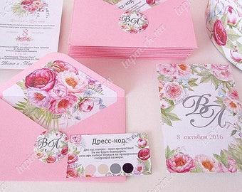 Wedding envelop invitation. Piony. Watercolor flower. Pink invitation.