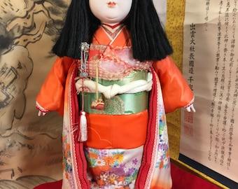 Rare Japanese doll ichimatsu ningyo Vintage  kimono Ichimatsu doll handmade doll Japanese handmade doll dolls Unique Antique doll 1951 49cm