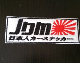 JDM Embroidered Patch Badge Iron on or sew
