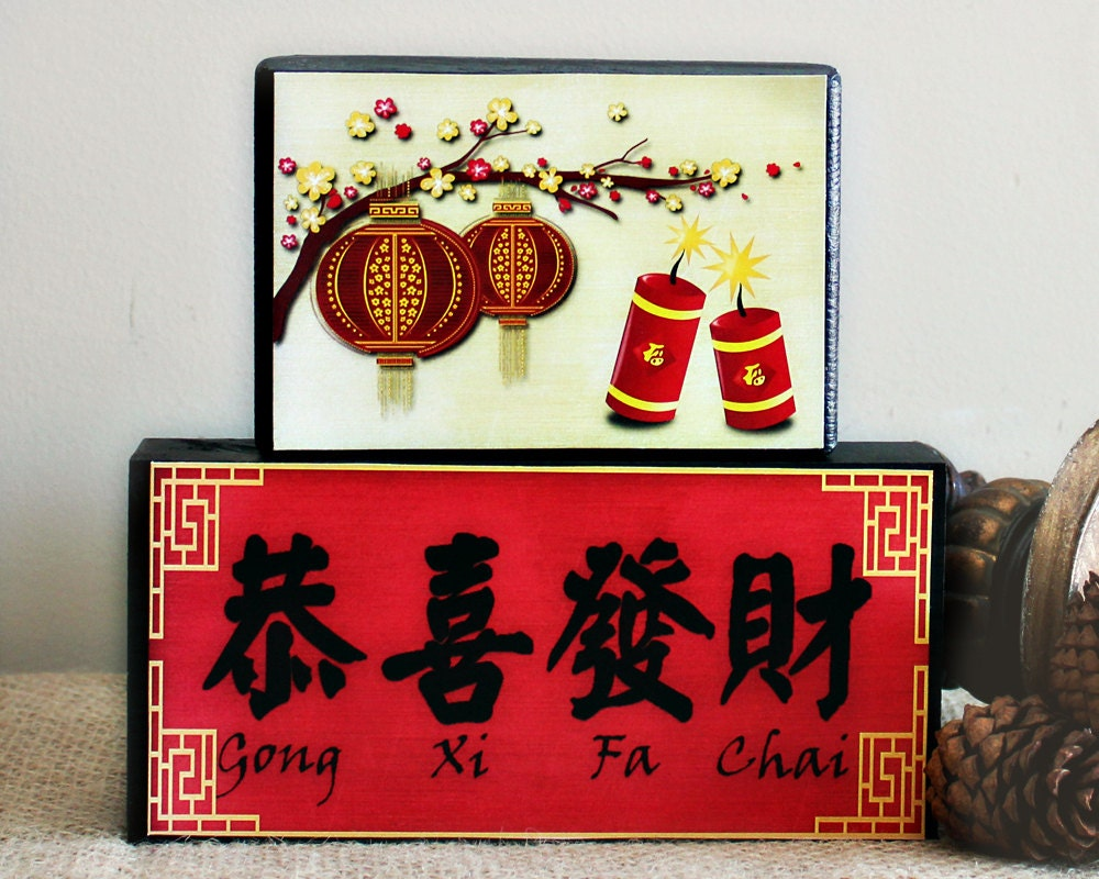 Happy Chinese New Year Gong Xi Fat Chai Chinese New Year
