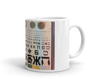 I Only Have Eyes For You Mug