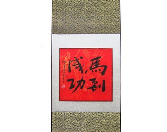 Original art chinese calligraphy painting  scroll-success on your way