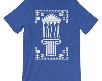 Greek Shirt