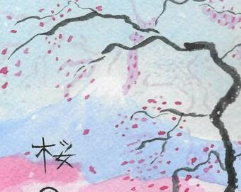 Sakura Tree Watercolor Print
