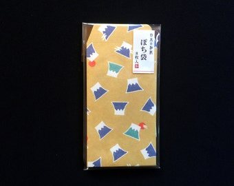 Japanese Envelopes - Mount Fuji Envelopes  - Small Envelopes -  Mountain Envelopes Set of 8