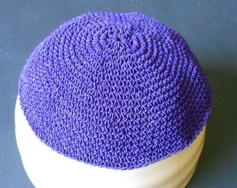 Yarmulke / Purple Crocheted Kippah / Vintage Cotton Yarn