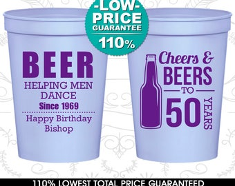 50th Party Favor Cups, Cheers and Beers, Cheers to 50 Years Cups, Party Favor Cups, Cheers Party Cups, Cheers Birthday Cups (20160)