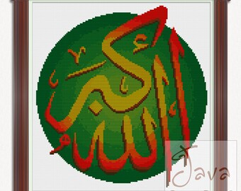 Calligraphy Allahu Akbar (green) Instant Download PDF Islamic Cross Stitch Chart