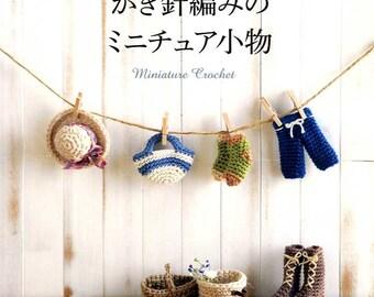 Miniature Crochet Items  - Japanese Craft Book